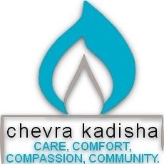 chevra kadisha logo5 - Home
